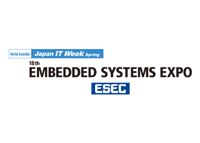 Embedded Systems Expo(ESEC)